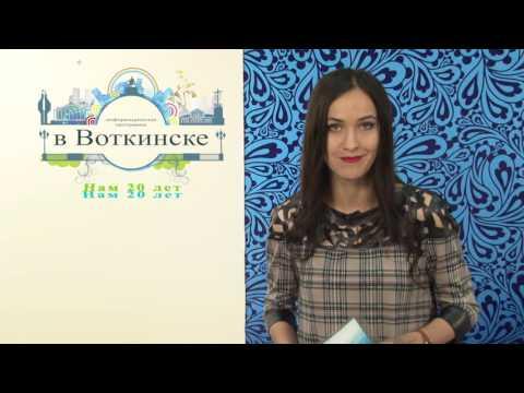 Отключение горячей воды - Подольск, Подольский район