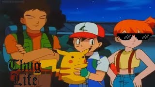 Misty Roasts Gary Oak