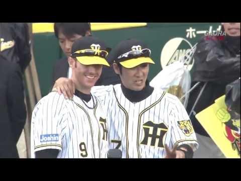 2013/05/04 阪神 西岡、日米通算1000本安打とヒーローインタビュー