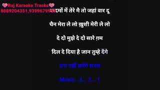 Dil De Diya Hain  karaoke