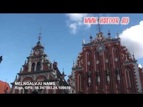 Latvia #4. Riga City tour and Video guide.