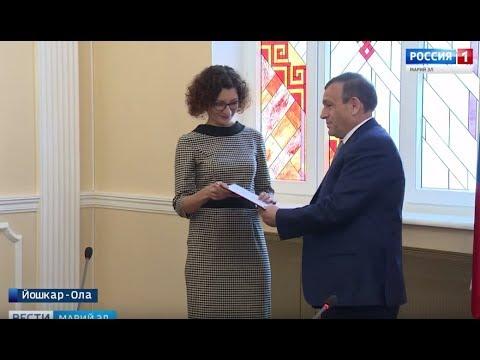 В Йошкар-Оле вручили гранты и дипломы стипендиатам Главы Республики Марий Эл