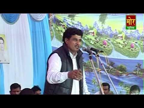 Kutta Mar Banjara Roya,Azad-Ramesh Rangkat Mukabala,Mor Music,Haryana Video Ragni,