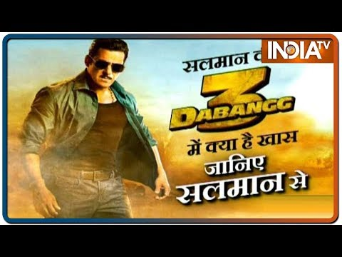 Salman Khan returns as Chulbul Pandey at Dabangg 3 trailer launch Mp3