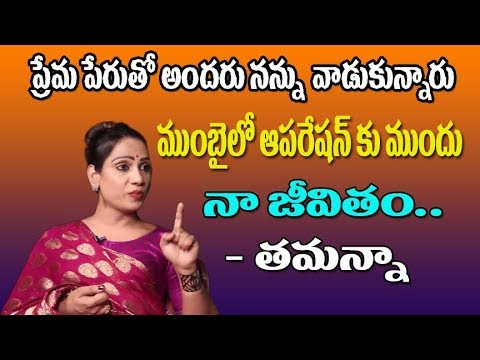 Thamanna simhadri speaks