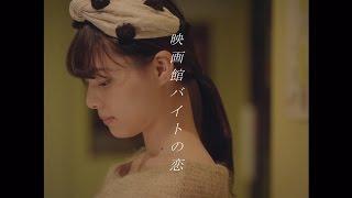 "17th Single「インフルエンサー」2017.3.22Release!! シングル特典映像""..."