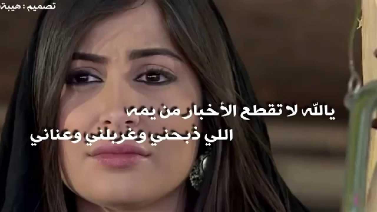 شيلة لكن علي الحرام وذمتي ذمة تصميم هيبة عجمي Hd Youtube