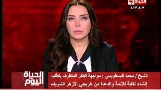 بالفيديو| نقيب الأئمة: