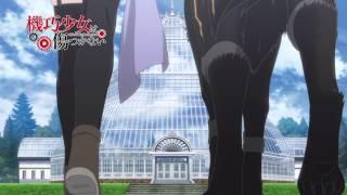TVアニメ「機巧少女(マシンドール)は傷つかない」 番宣30秒CM