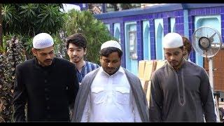 Shahr Allah - Trailer