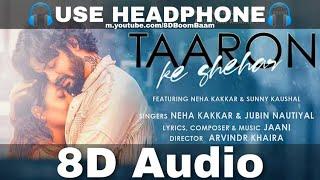 Taaron Ke Shehar 8D Song - Neha Kakkar, Sunny Kaushal   Jubin Nautiyal, Jaani   HQ 3D Surround