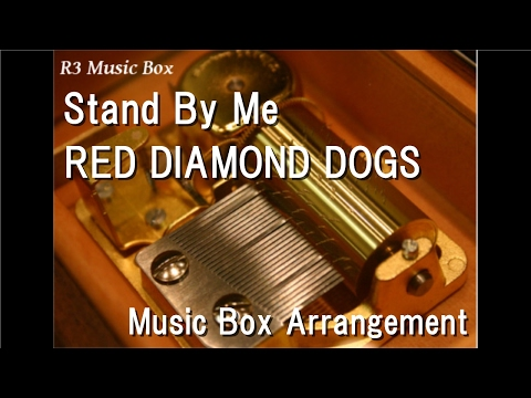 Stand By Me/RED DIAMOND DOGS [Music Box]