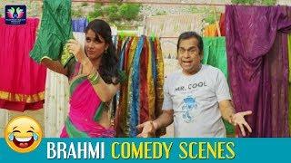 Brahmanandam Excellent Comedy Scene Doosukeltha Movie    Latest Telugu Comedy Scenes    TFC Comedy