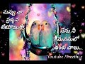 One Side Love Quotes & Letters For Girl's In Telugu // Preethi C