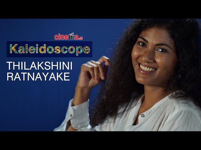 Kaleidoscope Epi #7 - Thilakshini Rathnayake