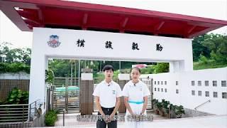 Publication Date: 2019-09-24 | Video Title: King Ling College 景嶺書院 2020-20