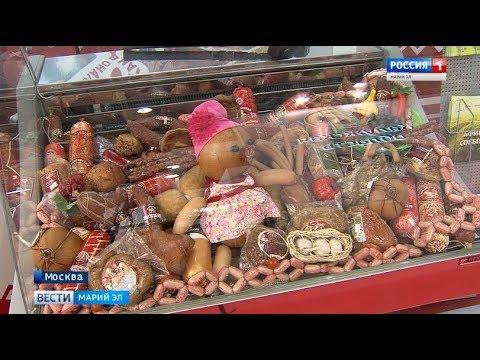 Смотреть фото Марийские производители представили свою продукцию в Москве - Вести Марий Эл новости россия москва