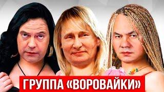 САМ ДУРАК! Реакция путинских на расследования НАВАЛЬНОГО