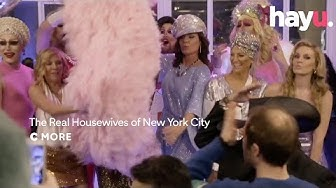 The Real Housewives of New York City | Uusi kausi | C More
