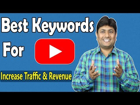 How To Find Best Keywords For Youtube | Youtube Seo | Increase Youtube Traffic & Revenue