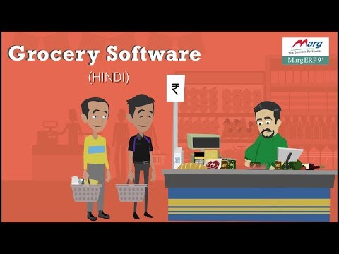 Supermarket Software Marg ERP [Hindi]