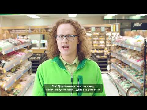 Prisma tuletööle foodmarket