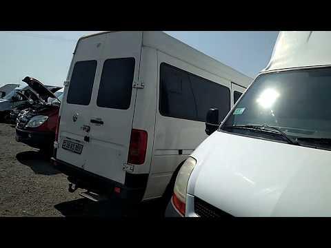 Авторынок Ереван Коммерческий транспорт Авто из Армении
