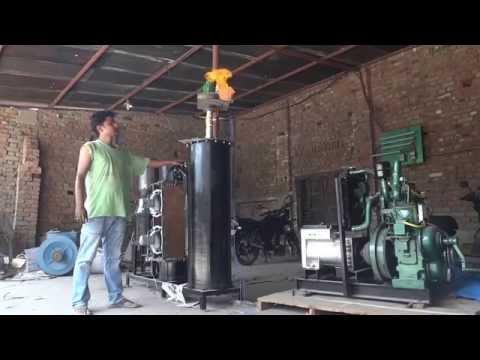 4 Kwe Biomass Gasifier