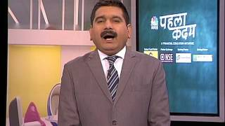 Pehla Kadam   Episode 23   How to Withdraw Mutual Fund Investments.