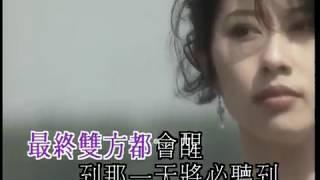 葉蒨文 Sally Yeh -《情人知己》Official MV