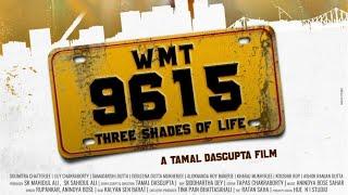 wmt-9615-trailer-a-tamal-dasgupta-film-mahi-film-productions