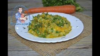 Кабачки тушеные с морковью и луком. Простой и быстрый рецепт тушеных кабачков