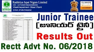 VIZAG STEEL Junior Trainee JT Results Out Rectt Advt No 06/2018 Online test Shortlisted Candidates