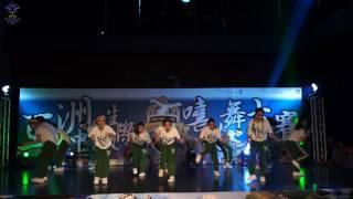 1.東華三院伍若瑜夫人紀念中學 - In SYNC(Hong