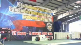 Чемпионат России по тяжелой атлетике Старый Оскол 31 июля 2015