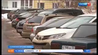 Россия 1, архив онлайн  Телепередачи канала в записи. 29 03 2018