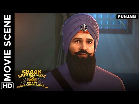 🎬Guruji appoints Banda Singh as the Sikh leader   Chaar Sahibzaade 2 Punjabi Movie   Movie Scene🎬