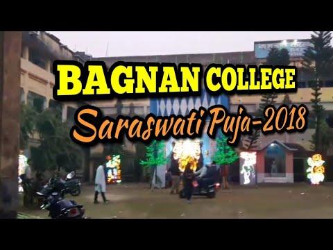 Bagnan College Saraswati Puja 2018 ব গন ন কল জ র