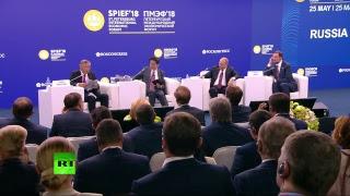 Путин и Абэ принимают участие в бизнес-диалоге Россия — Япония в рамках ПМЭФ