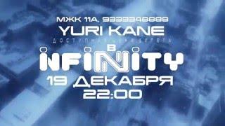 Yuri Kane | INFINITY | Канск | 19 Декабря