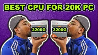 BEST CPU FOR 20,000 RUPEES GAMING PC IN INDIA