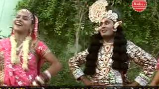 Download Kanha Ke Lad गए नैन || Superhit Krishna Song || 2015 || Full Song #Ambeybhakti MP3 song and Music Video