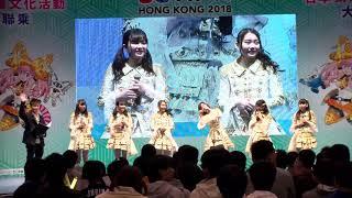 【C3AFAHK2018】KYORAKU Presents 「SKE48」Special Stage MC部分 日期...