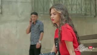 Կարմիր բլուր, Սերիա 146, Անոնս / Red Hill / Karmir blur