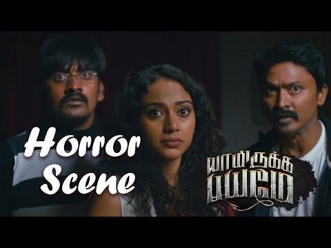 Yaamirukka Bayamey - Horror Scene #2 |  Krishna | Rupa Manjari | Karunakaran | Oviya