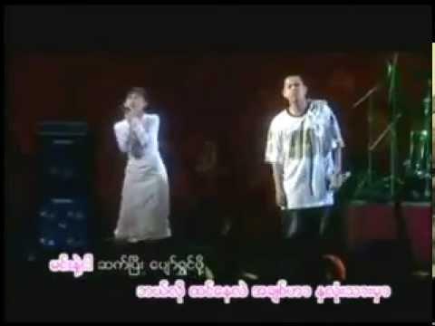 J Me + Jenny - Nar Lal Mhu { နားလည္မွဳ }