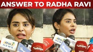 Sri Reddy Angry Speech