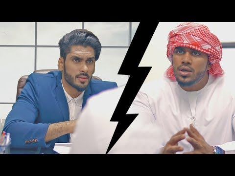 Crazy Arab guy goes for job interview | Muhammed Akief