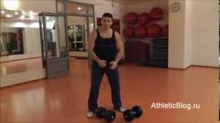 Как накачать плечи гантелями!  Жим гантелей стоя. Упражнения на плечи с гантелями. Видео урок(Программа тренировок дома с гантелями «АТЛЕТ»: http://www.athleticblog.ru/?page_id=3901 Упражнения с гантелями в домашних..., 2014-01-21T11:57:31.000Z)