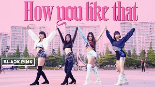 BLACKPINK - 'How You Like That' / Dance Cover.